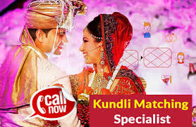 famous love marriage specialist